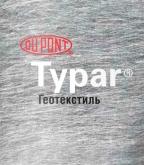 Геотекстиль Typar SF20 1040 кв.м.