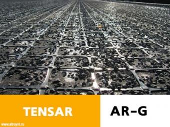 Геосетка Тенсар (Tensar) AR-G (рулон 285кв.м; 3,8х75м)
