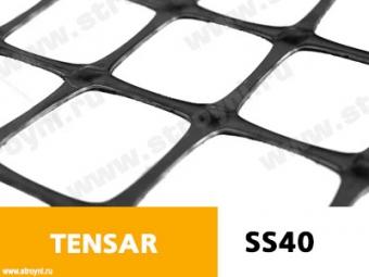 Геосетка Тенсар (Tensar) SS40 (рулон 120кв.м; 4х30м)